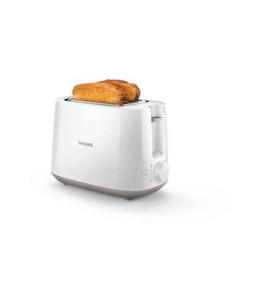 Prajitor de paine PHILIPS HD2581/00, 750 W, 2 felii, 8 setari rumenire, Grill, Functie reincalzire si dezghetare, Alb