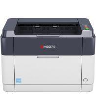 Imprimanta laser monocrom Kyocera FS-1041, A4