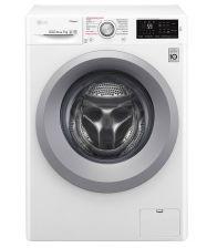Masina de spalat rufe LG F2J5HY4W, Clasa A+++, Capacitate 7 Kg, 1200 rpm, Inverter Direct Drive, Alb