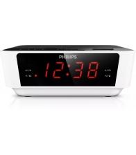 Radio cu ceas Philips AJ3115/12, Digital, FM, Alarma, Alb