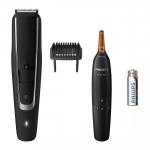 Masina de tuns barba Philips BT5503/85, Acumulator, Trepte de taiere 0.4 – 10, Trimer pentru nas NT1150, Negru