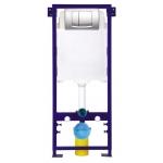 Rezervor WC Sanotechnik Infinity SP116 incastrat cu cadru metal, Capacitate 6 L