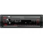 Player auto Kenwood KMM-BT206, Putere 4 x 50 W,  USB, Bluetooth, AUX, Negru