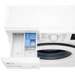 Masina spalat rufe LG F2WN2S6S3E, Capacitate 6.5 Kg, 1200 RPM, Clasa E, Smart Diagnosis, Alb