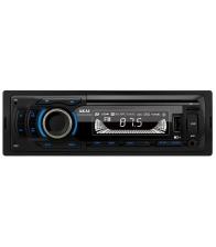 Player auto Akai CA016A-9008U, Putere 4x25W RMS, Bluetooth, Radio FM, SD card, USB, Negru